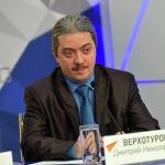 Эксперт Центра изучения современного Афганистана Дмитрий Верхотуров на пресс-конференции организованного МИА Россия сегодня.
