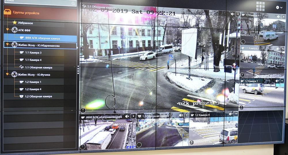 Центр мониторинга Главного управления по обеспечению безопасности дорожного движения МВД. Архивное фото