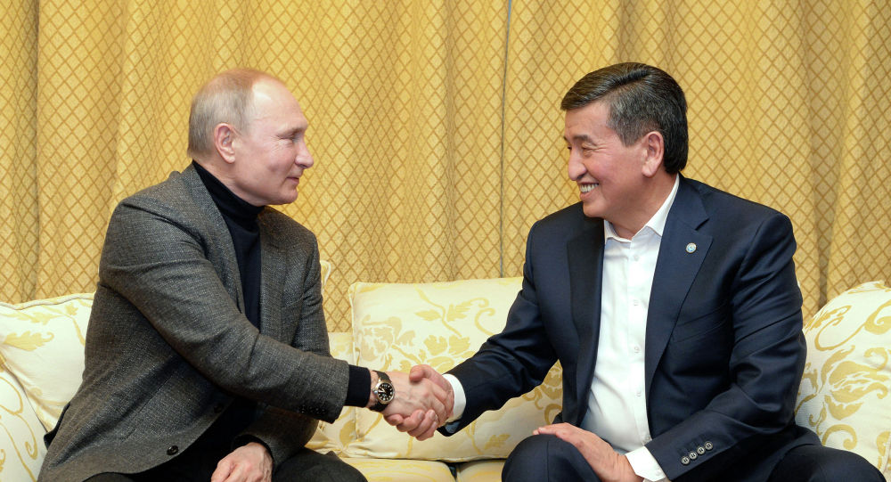 Архивное фото президента Кыргызстана Сооронбая Жээнбекова и главы РФ Владимира Путина