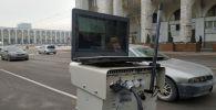 Автокайгуул Радар II аппараттык-программалык көчмө комплекси. Архив