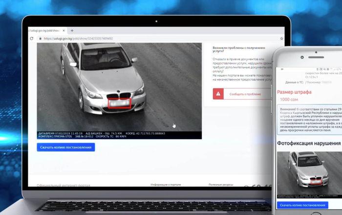 Проверка авто по гос номеру на сайте гибдд официальный сайт бесплатно 2020