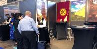 Кыргызстанский стэнд на туристической выставке Brussels Holiday Fair в Брюсселе