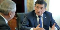Президент Кыргызской Республики Сооронбай Жээнбеков принял председателя Национального статистического комитета (Нацстатком) страны Акылбека Султанова.