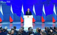 Президент РФ Владимир Путин выступает с посланием к Федеральному Собранию.