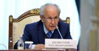 Экс-премьер-министр КР Апас Джумагулов. Архивное фото