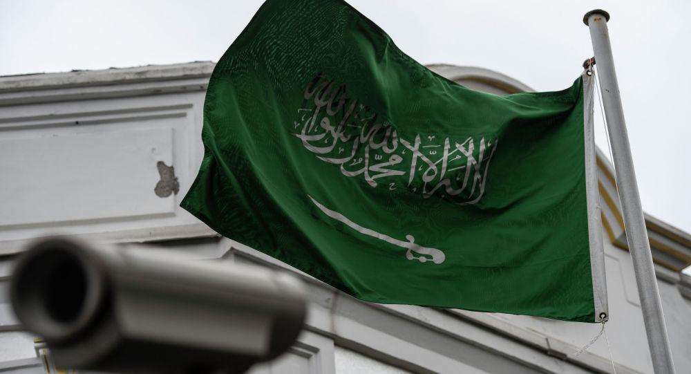 Сауд Аравиянын желеги. Архив