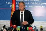 Мурдагы президент Курманбек Бакиевдин архивдик сүрөтү