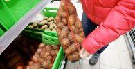 Картошка. Архив