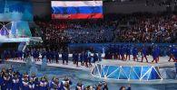 Красноярскиде студенттер арасындагы кышкы Универсиаданын ачылыш аземи