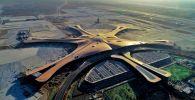 Кытайдын Пекин шаарына жакын жерде курулган дүйнөдөгү эң чоң Дасин аэропорту. Архив