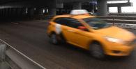 Такси на одной из улиц Москвы. Архивное фото
