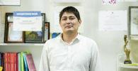 Ведущий специалист отдела информационной безопасности одного из банков страны Бакыт Куручбеков