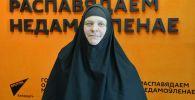 Монахиня белорусского Свято-Елисаветинского монастыря инокиня Иоанна (Панкова)