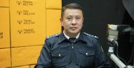 Мамлекеттик салык кызматынын декларациялоо, салыктар жана төлөмдөр башкармалыгынын улук инспектору Өзөрбек Молдобаев