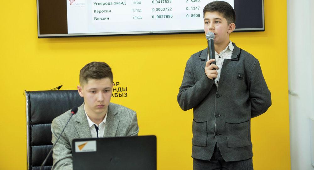 Школьники из Бишкека провели несколько научных исследований, целью которых стало улучшение экологической ситуации в столице