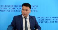 Архивное фото секретаря Совета безопасности Дамира Сагынбаева