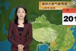 Телеведущая впервые рассказала китайцам о погоде с экранов телевизоров в 1996 году, когда ей было 22 года. За 23 года работы она совершенно не изменилась.
