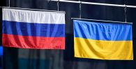 Украина жана Россия желектери. Архивдик сүрөт