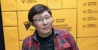 Основатель общественного фонда КейДжи Лабс Азиз Солтобаев во время беседы на радио Sputnik