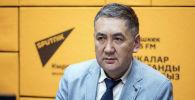 Заместитель начальника МП Бишкекглавархитектура Марат Жороев во время беседы на радио Sputnik Кыргызстан