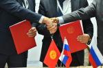 Чиновники Российской Федерации и Кыргызской Республики во время подписания документов. Архивное фото