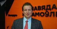 Исполнительный директор Международной мониторинговой организации CIS-EMO Станислав Бышок