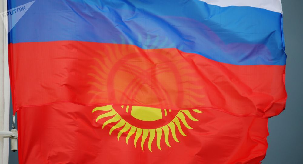 Флаги Кыргызской Республики и Российской Федерации. Архивное фото