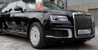 Пресс-служба президента КР опубликовала фото лимузина Путина — Aurus. Автомобиль также прибыл бортом №1.