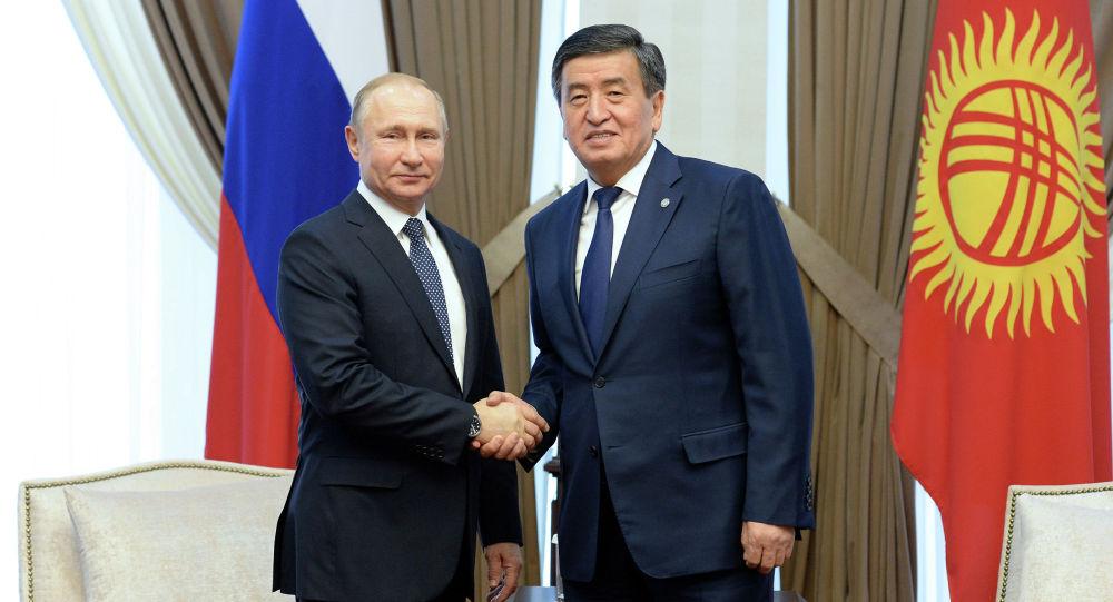 Президент Кыргызстана Сооронбай Жээнбеков и президент Российской Федерации Владимир Путин. Архивное фото