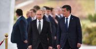 Президент КР Сооронбай Жээнбеков и президент РФ Владимир Путин в государственной резиденции Ала-Арча. Архивное фото