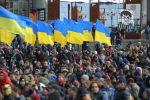 Акция националистов в Киеве. Архивное фото
