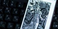 Теодор Герценцин Кыз Сайкал тарткан иллюстрациясы телефондон көрсөтүлүүдө. Архивдик сүрөт