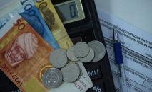 Монеты и купюры на единой налоговой декларации. Архивное фото