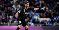 Испаниянын Реал футбол клубунун башкы машыктыруучусу Зинедин Зидандын баласы Лука