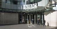 Штаб-квартира британской вещательной корпорации BBC в Лондоне. Архивное фото