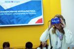 Врач Республиканского центра психического здоровья Елена Батракова