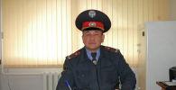 Облустук милициянын маалымат катчысы Жеңиш Аширбаев