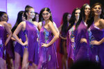 Претендентки на звание Мисс Филиппины — 2019