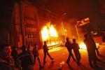 Пожар в здании Генпрокуратуры на пересечении улиц Киевской и Раззакова