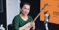 Сейтек балдар жана өспүрүмдөр улуттук борборуна караштуу Кыргыз көчү комузчулар ансамблинин жетекчиси Мастура Бердибекова