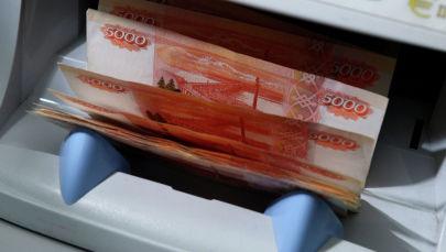Билеты Банка России номиналом 5000 рублей