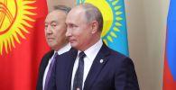 РФ Владимир Путин. Архивное фото