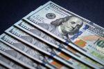 АКШ доллар купюралары. Архив