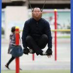 Кытайдын Шеньян шаарындагы ачык асман алдындагы спорт комплекси