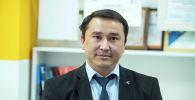 Юридикалык клиникалар ассоциациясынын жетекчиси, илимдин кандидаты Артур Бакиров