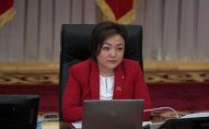 Архивное фото депутата Жогорку Кенеша от фракции СДПК Аиды Касымалиевой