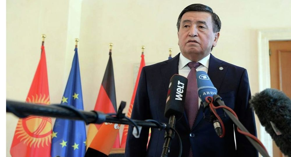 Президент Сооронбай Жээнбеков 16-апрелде Берлин шаарында