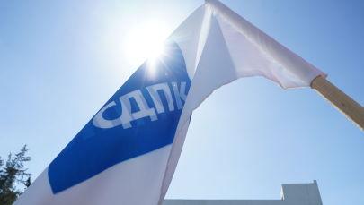 Логотип фракции СДПК. Архивное фото