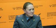Заместитель начальника пресс-службы МВД Карима Аманкулова