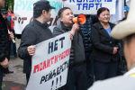 Члены Социал-демократической партии Кыргызстана вышли на митинг к зданию Министерства юстиции. Одно из их требований — отставка министра Марата Джаманкулова